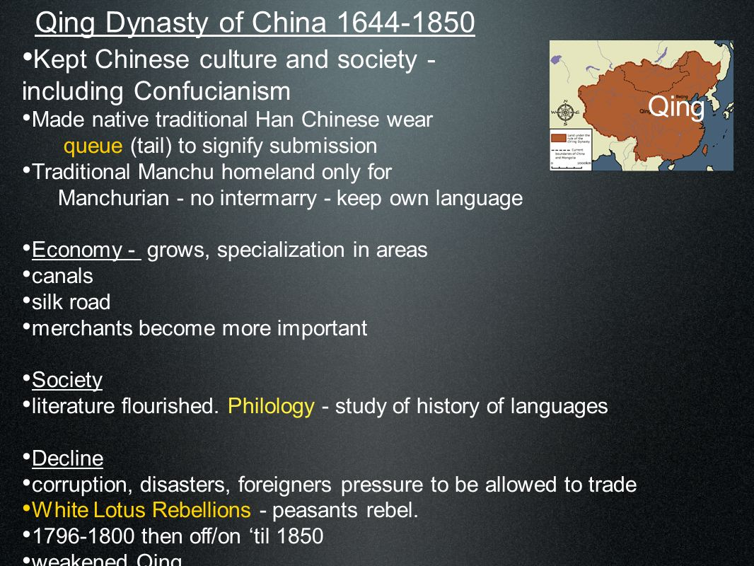 Qing Dynasty of China 1644-1850 Qing