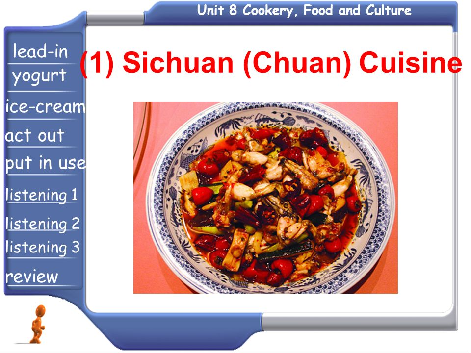(1) Sichuan (Chuan) Cuisine