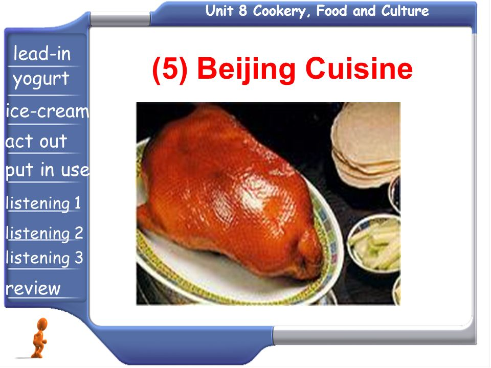 (5) Beijing Cuisine lead-in yogurt ice-cream act out put in use review