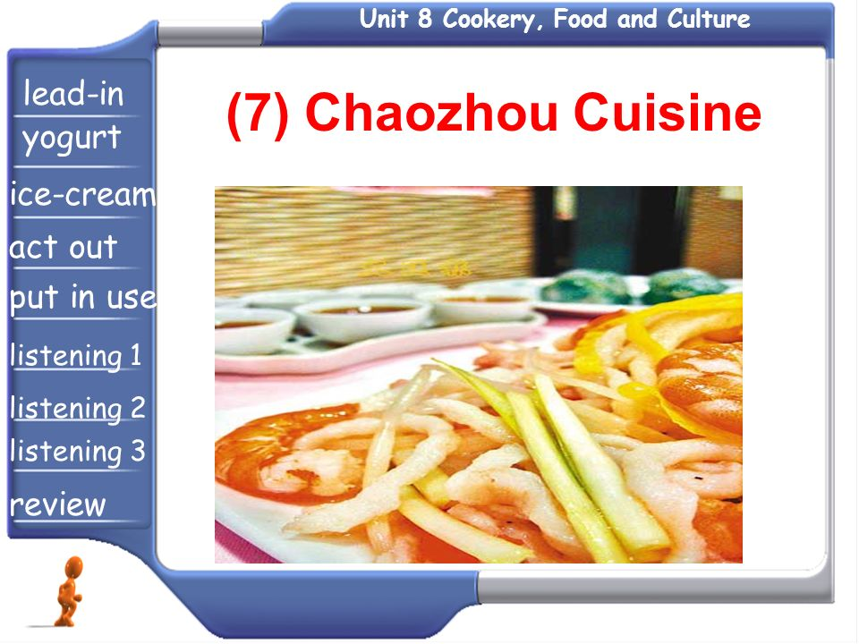 (7) Chaozhou Cuisine lead-in yogurt ice-cream act out put in use