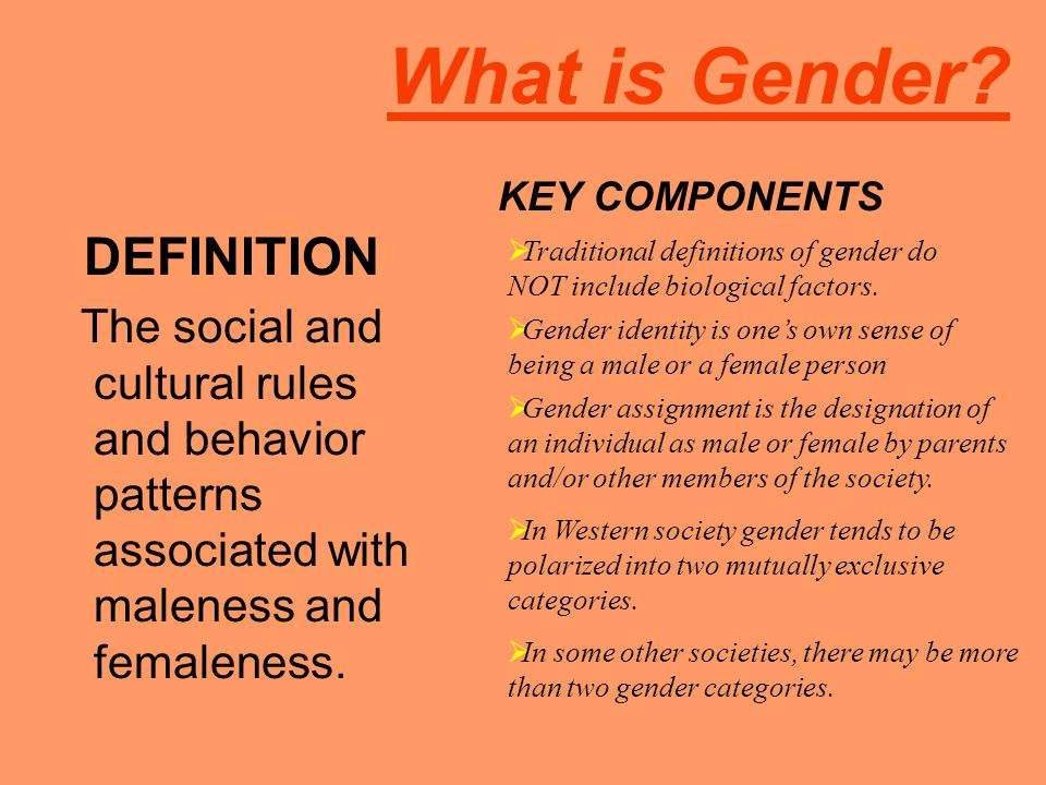What is Gender DEFINITION