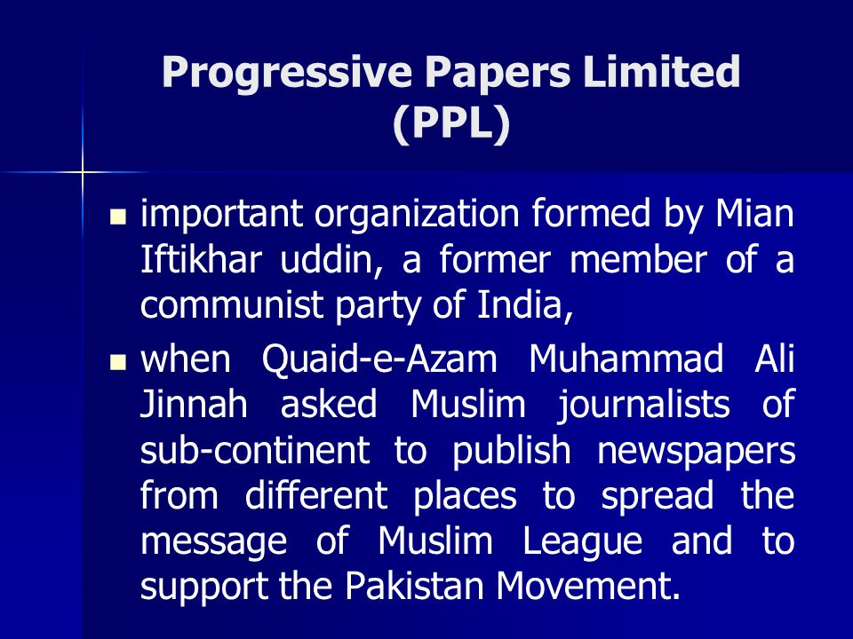 Progressive Papers Limited (PPL)
