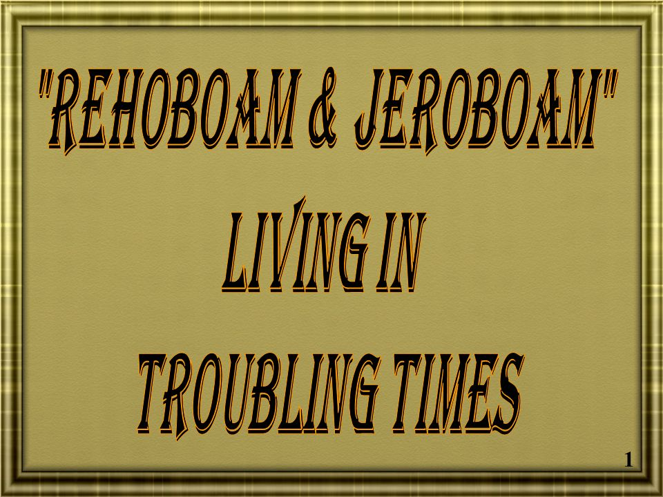Rehoboam & Jeroboam Living In Troubling Times