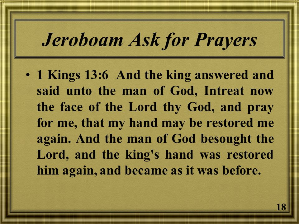 Jeroboam Ask for Prayers