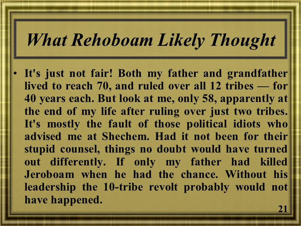What Rehoboam Likely Thought