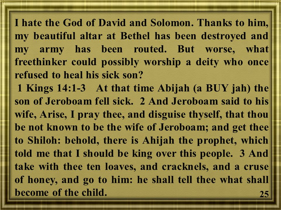 I hate the God of David and Solomon