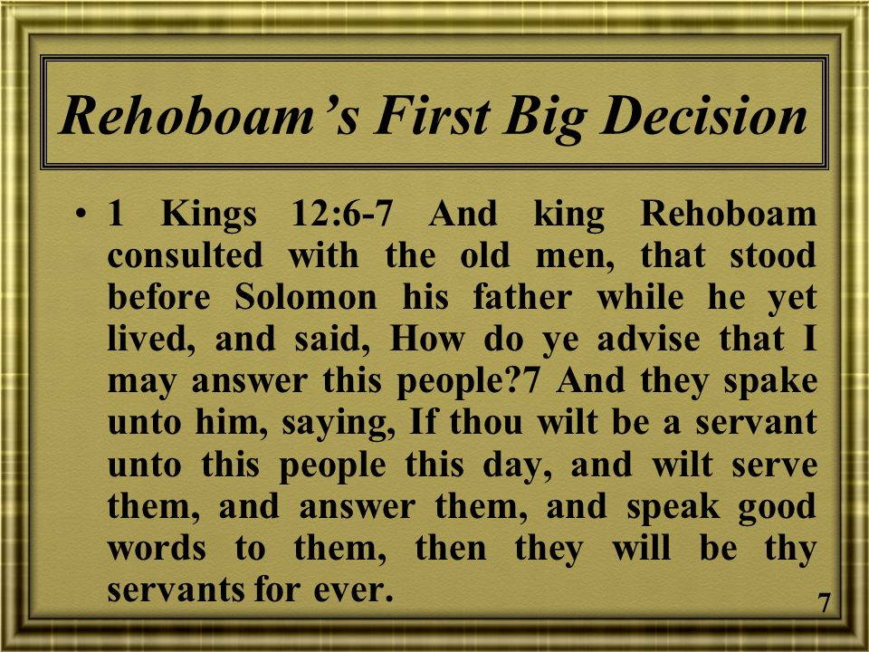 Rehoboam's First Big Decision