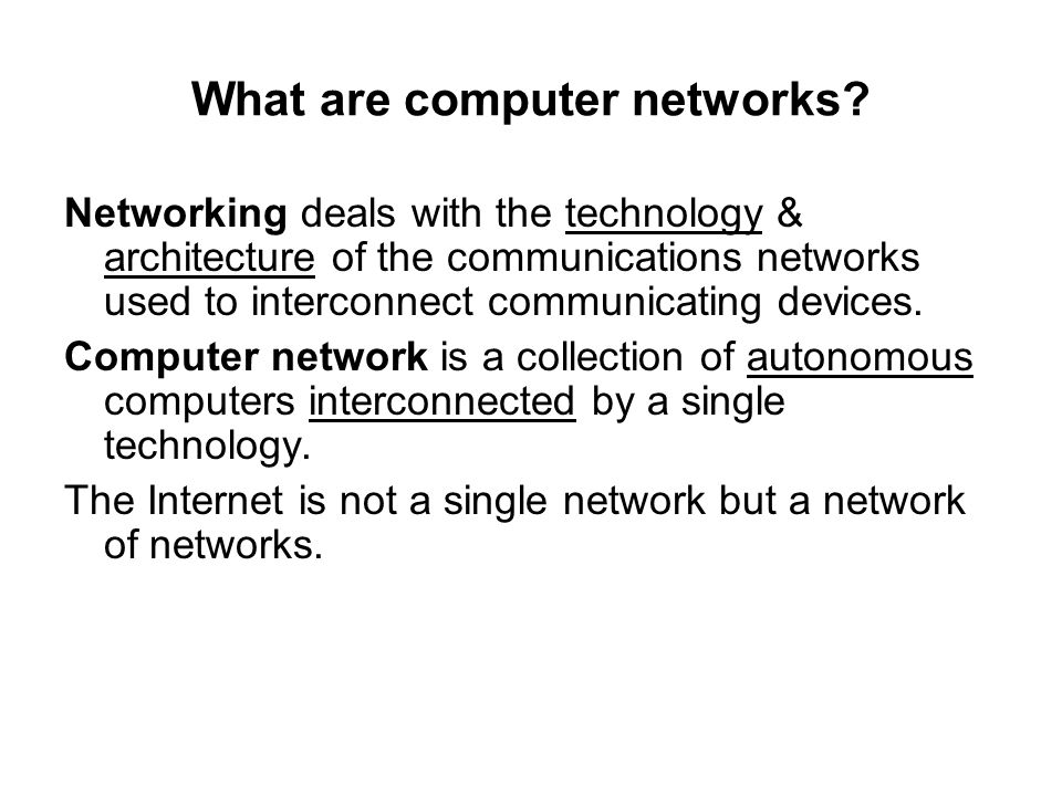 What are computer networks