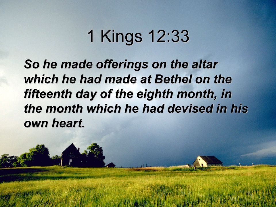 1 Kings 12:33