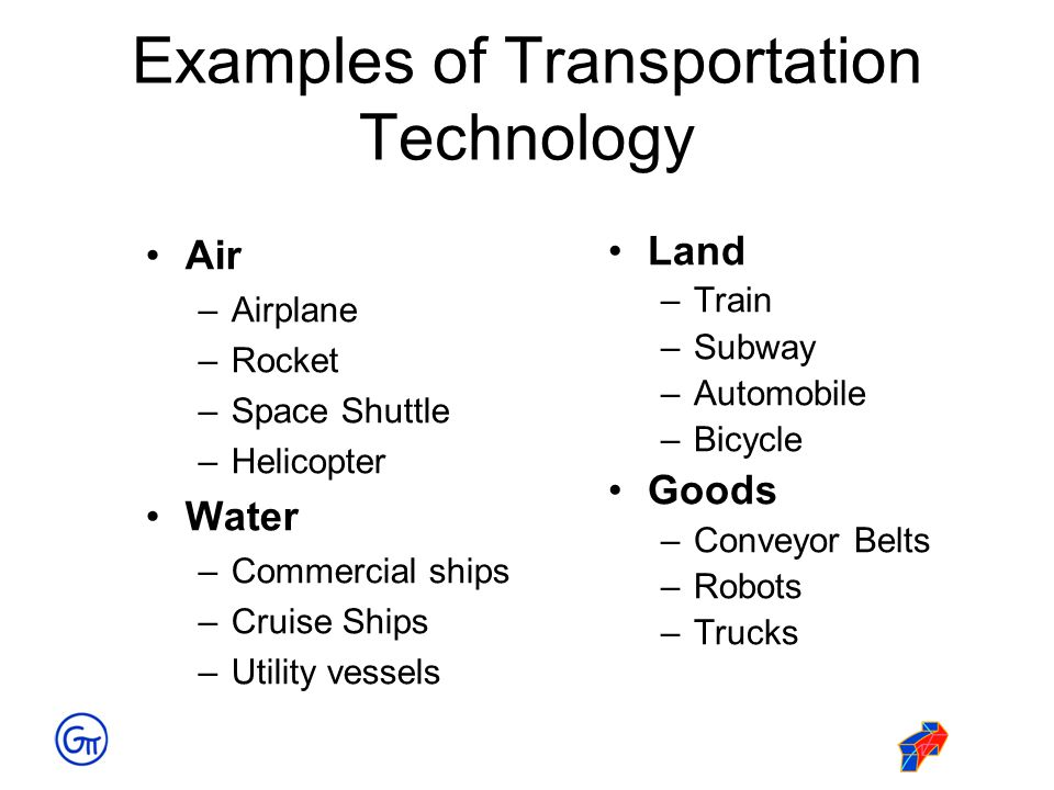 Examples of Transportation Technology