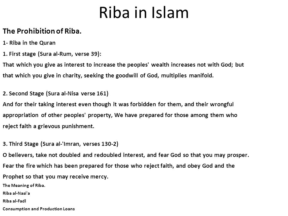 Riba in Islam The Prohibition of Riba. 1- Riba in the Quran