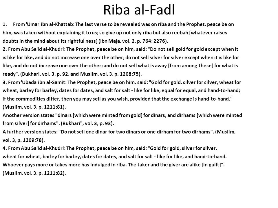 Riba al-Fadl From Umar ibn al-Khattab: The last verse to be revealed was on riba and the Prophet, peace be on.