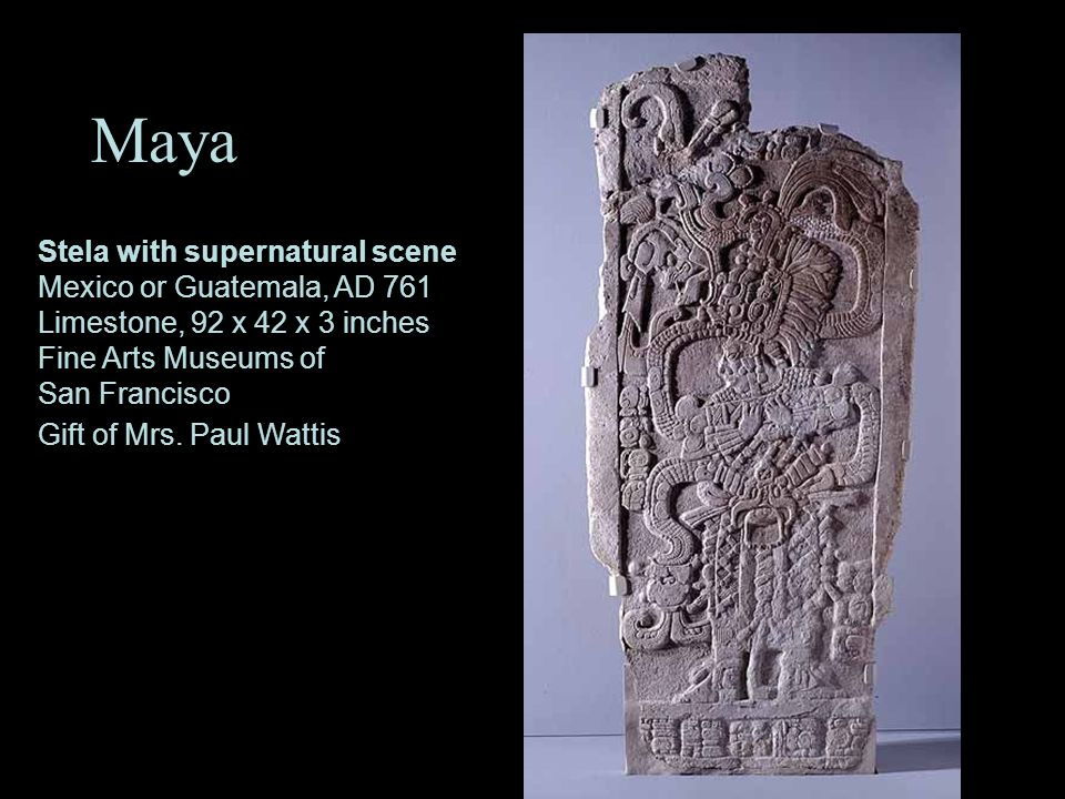 Maya Stela with supernatural scene Mexico or Guatemala, AD 761
