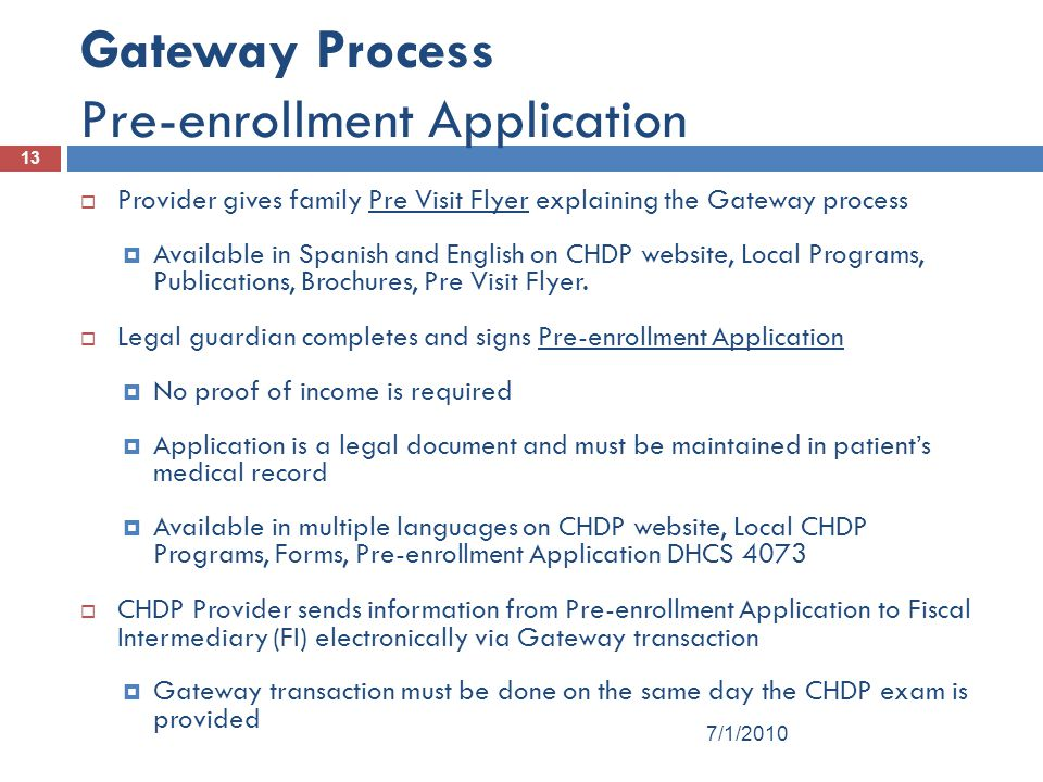 Gateway Process Pre-enrollment Application