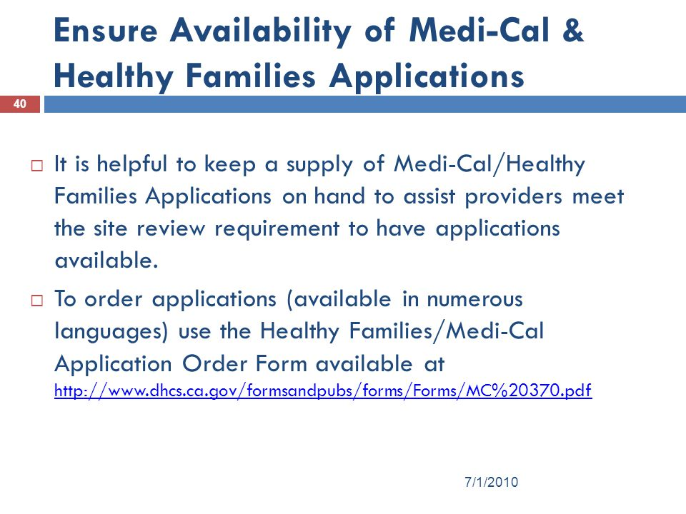 Ensure Availability of Medi-Cal & Healthy Families Applications