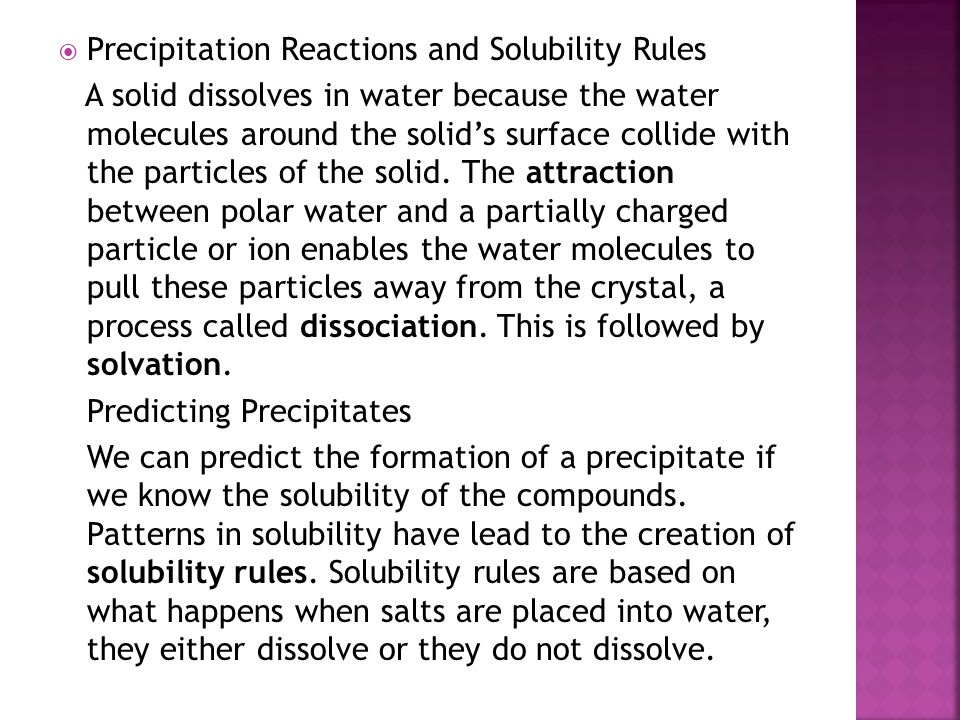 Precipitation Reactions and Solubility Rules