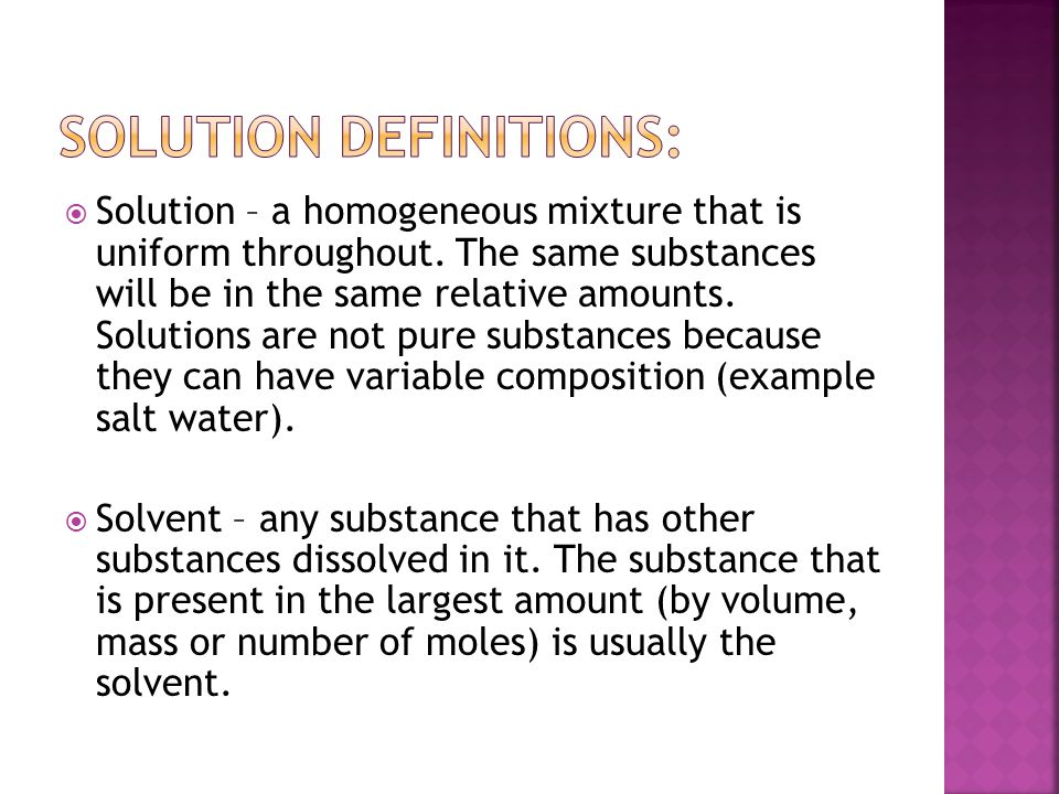 Solution Definitions: