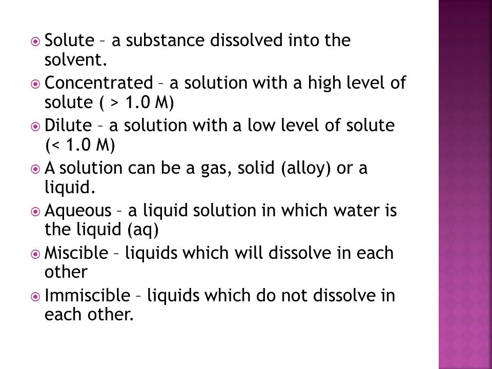 Solute – a substance dissolved into the solvent.