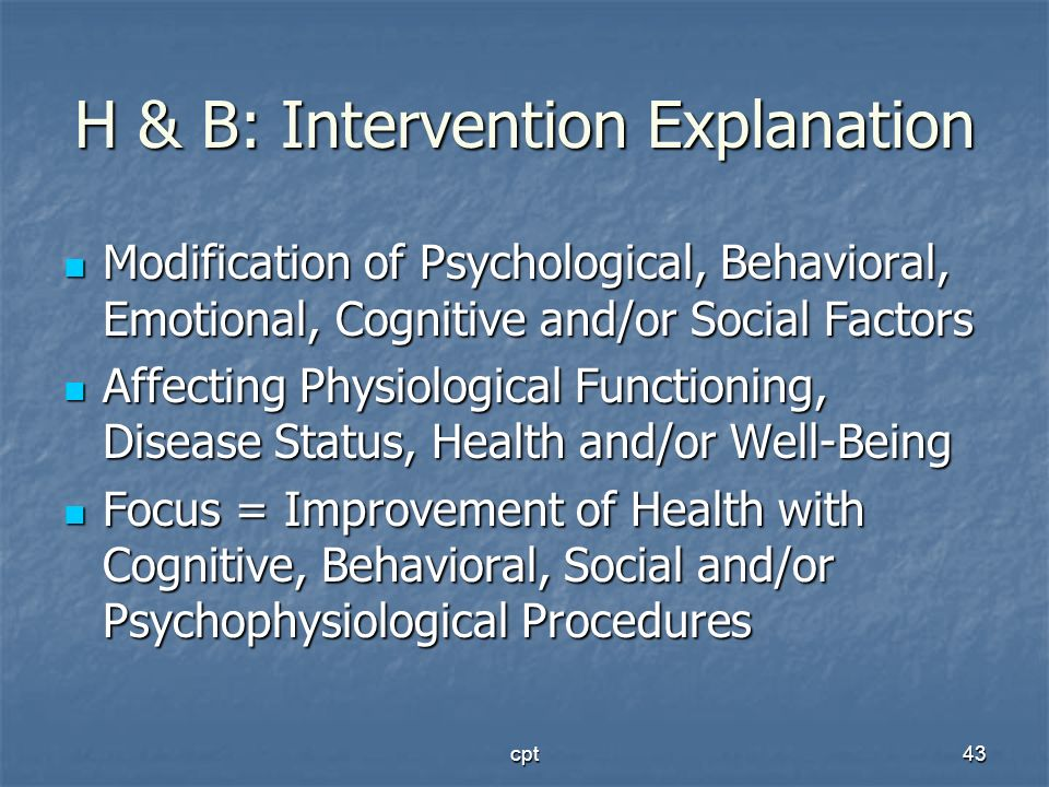 H & B: Intervention Explanation