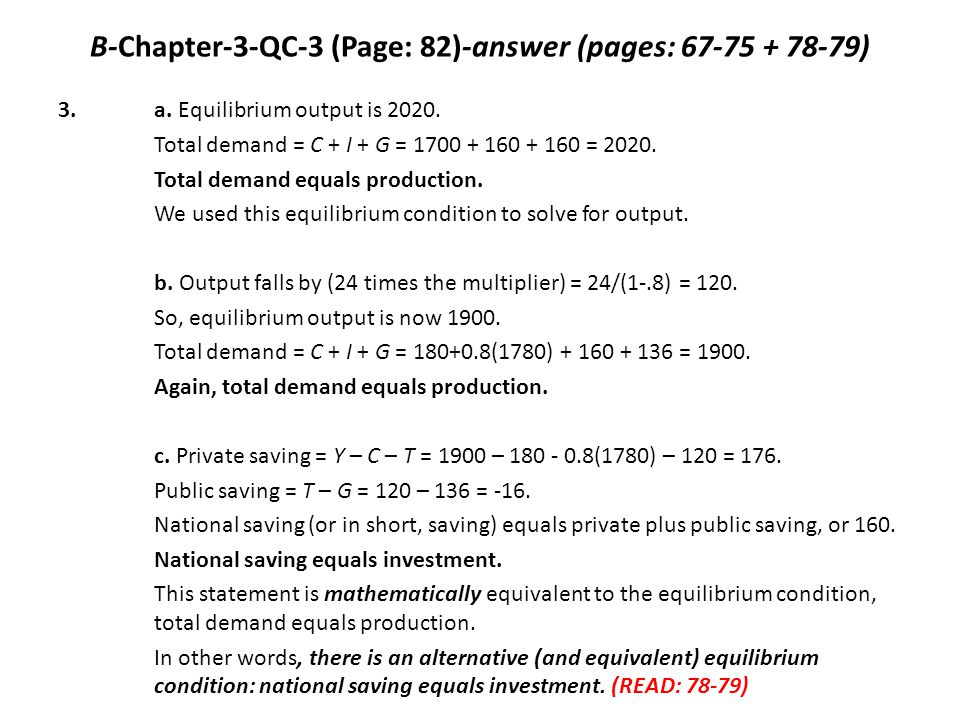 B-Chapter-3-QC-3 (Page: 82)-answer (pages: 67-75 + 78-79)