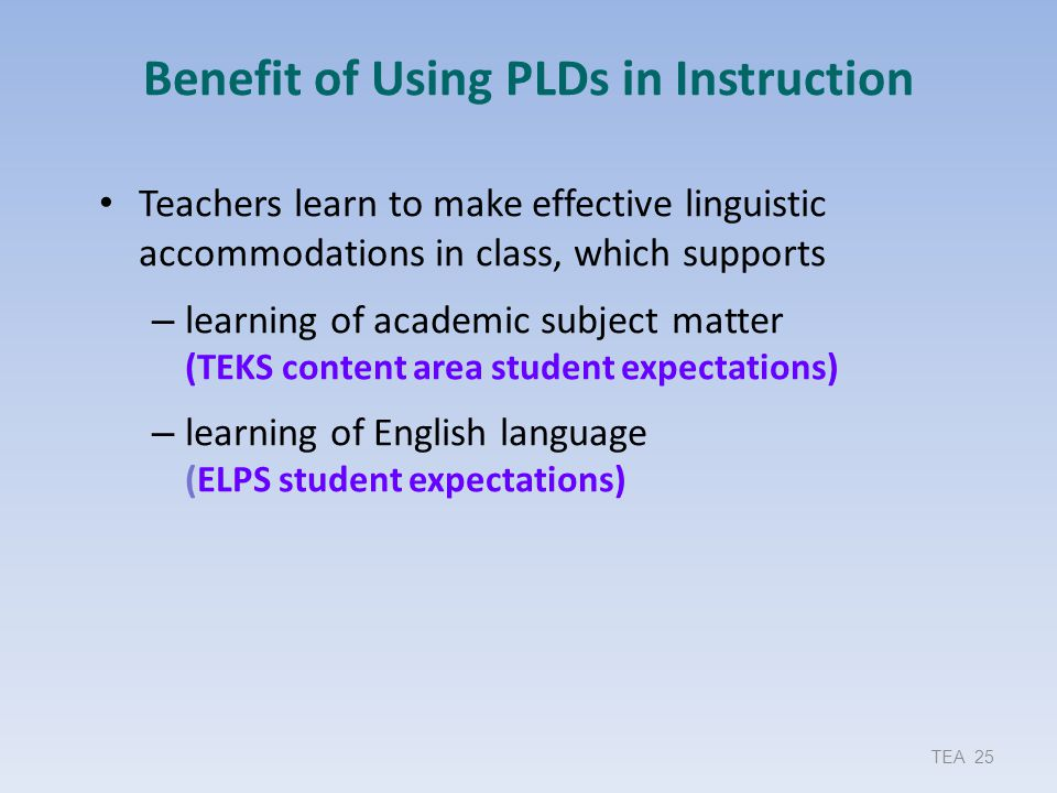 Benefit of Using PLDs in Instruction