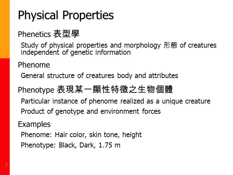 Physical Properties Phenetics 表型學 Phenome Phenotype 表現某一顯性特徵之生物個體
