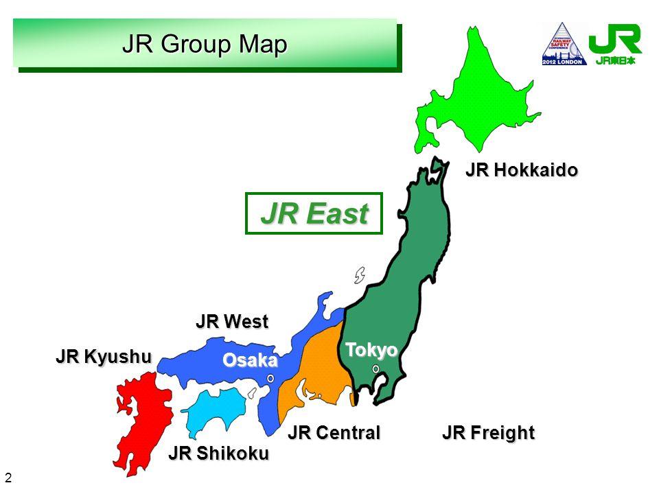 JR East JR Group Map JR Hokkaido JR West Tokyo JR Kyushu Osaka