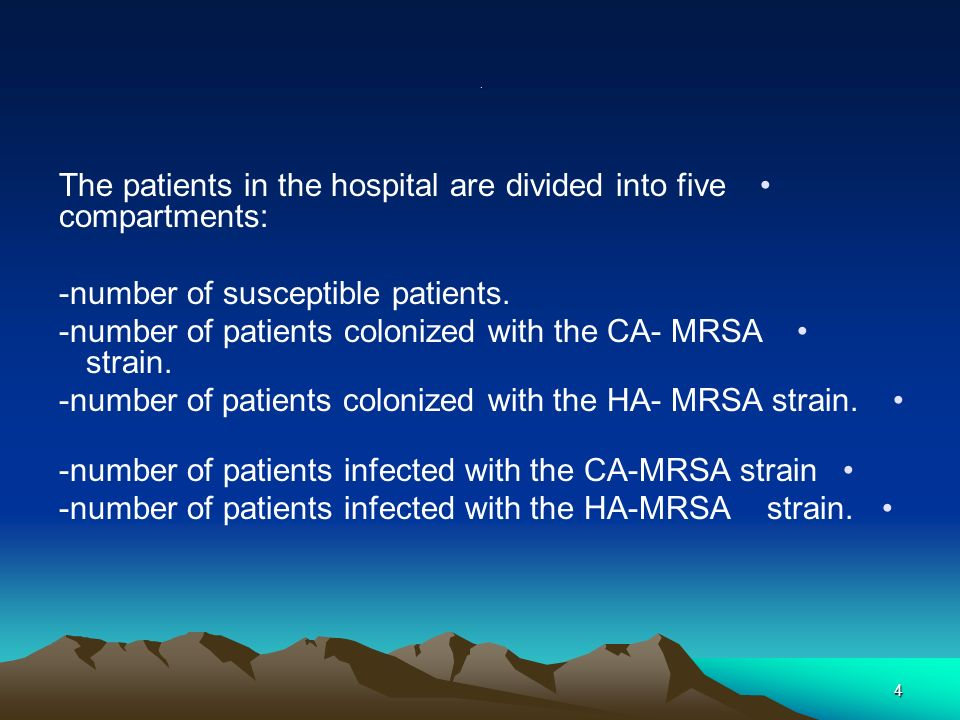 The patients in the hospital are divided into five compartments: