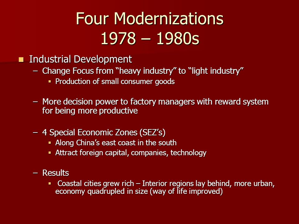 Four Modernizations 1978 – 1980s