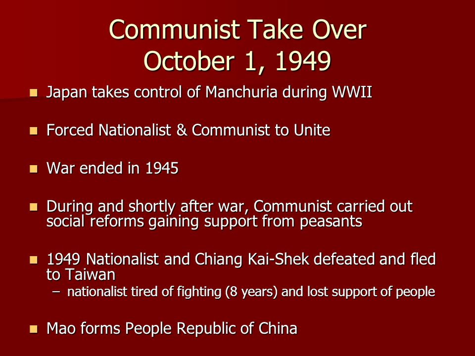 Communist Take Over October 1, 1949