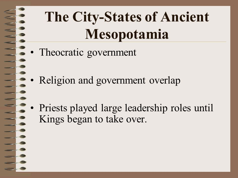 The City-States of Ancient Mesopotamia