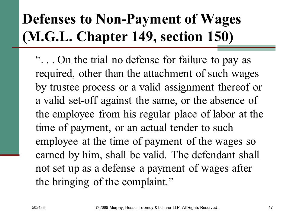 Defenses to Non-Payment of Wages (M.G.L. Chapter 149, section 150)