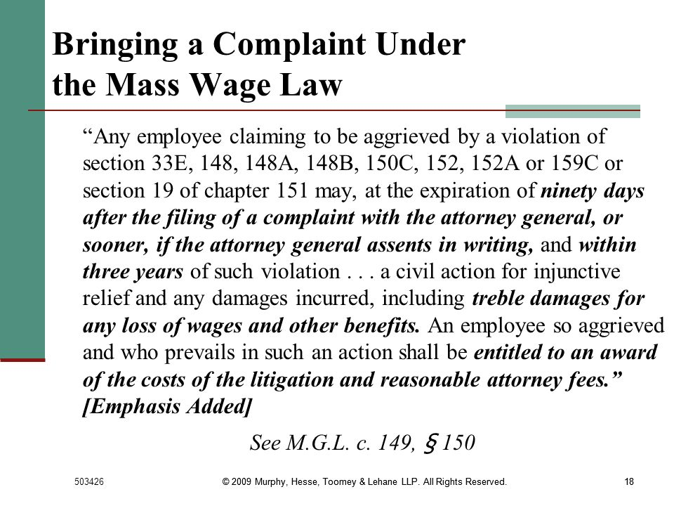 Bringing a Complaint Under the Mass Wage Law