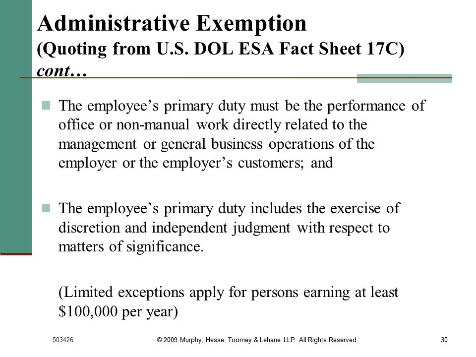 Administrative Exemption (Quoting from U. S