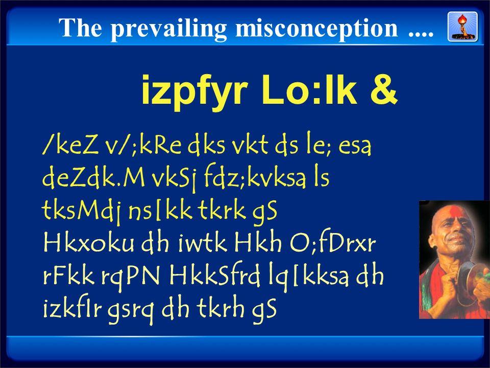 izpfyr Lo:Ik & The prevailing misconception ....