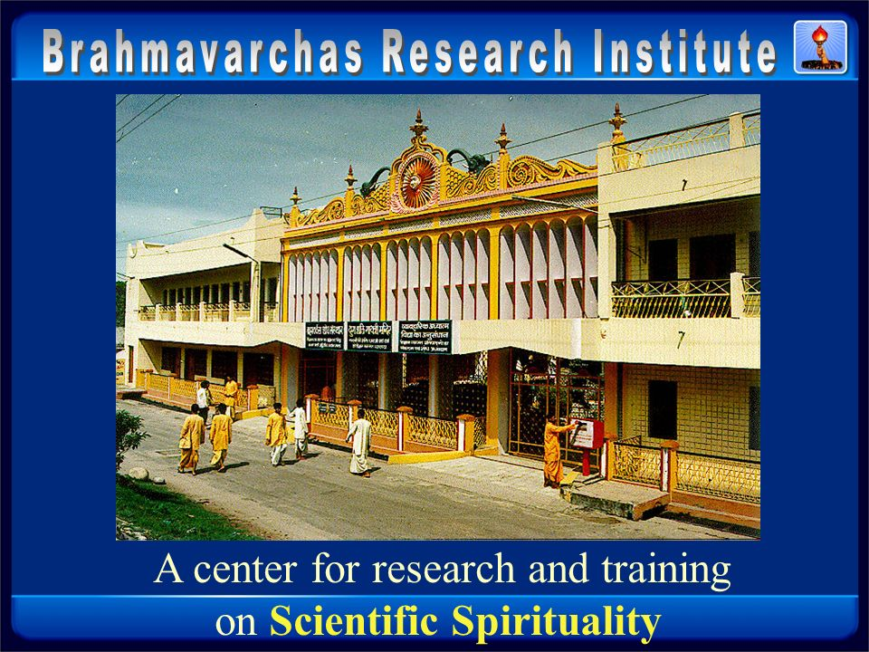 Brahmavarchas Research Institute