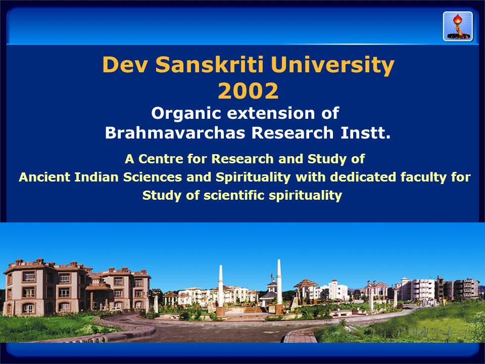 Dev Sanskriti University 2002