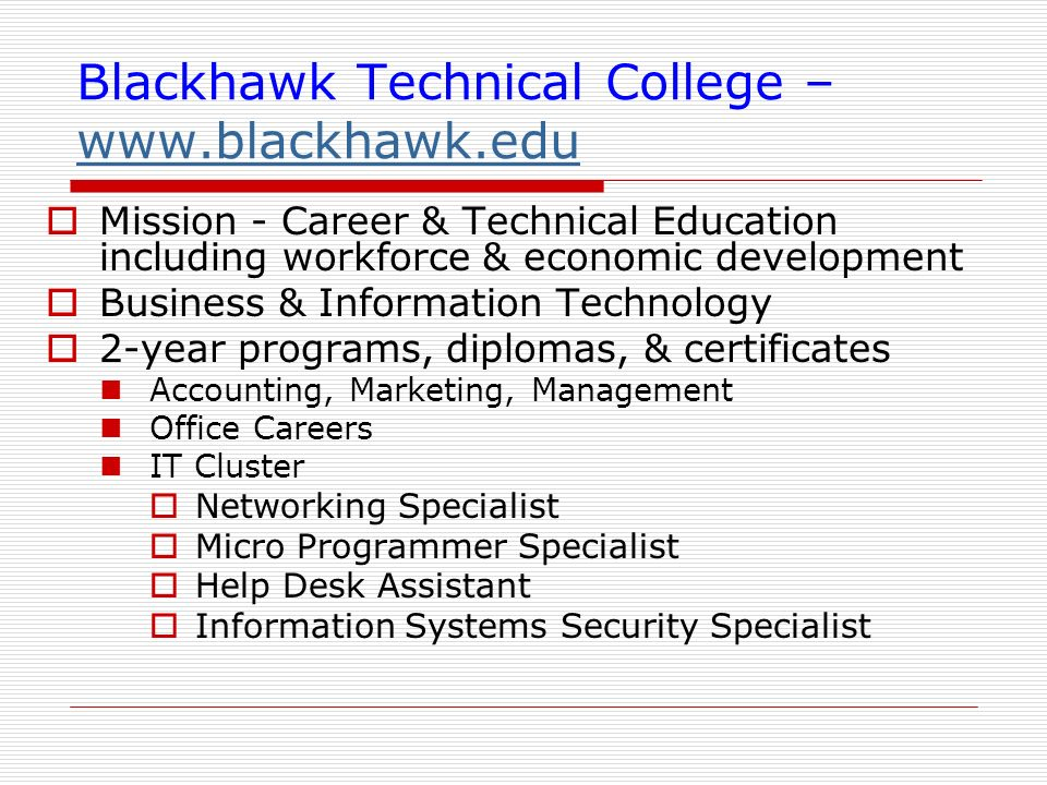 Blackhawk Technical College – www.blackhawk.edu