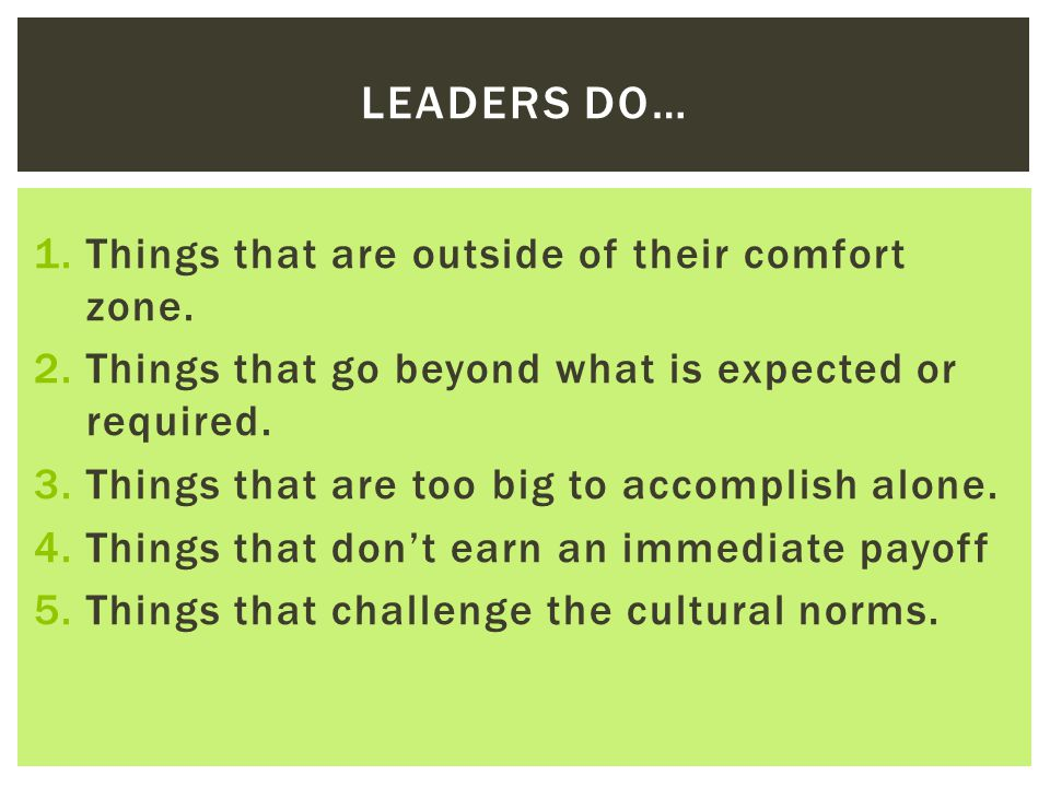 Leaders do… Things that are outside of their comfort zone.