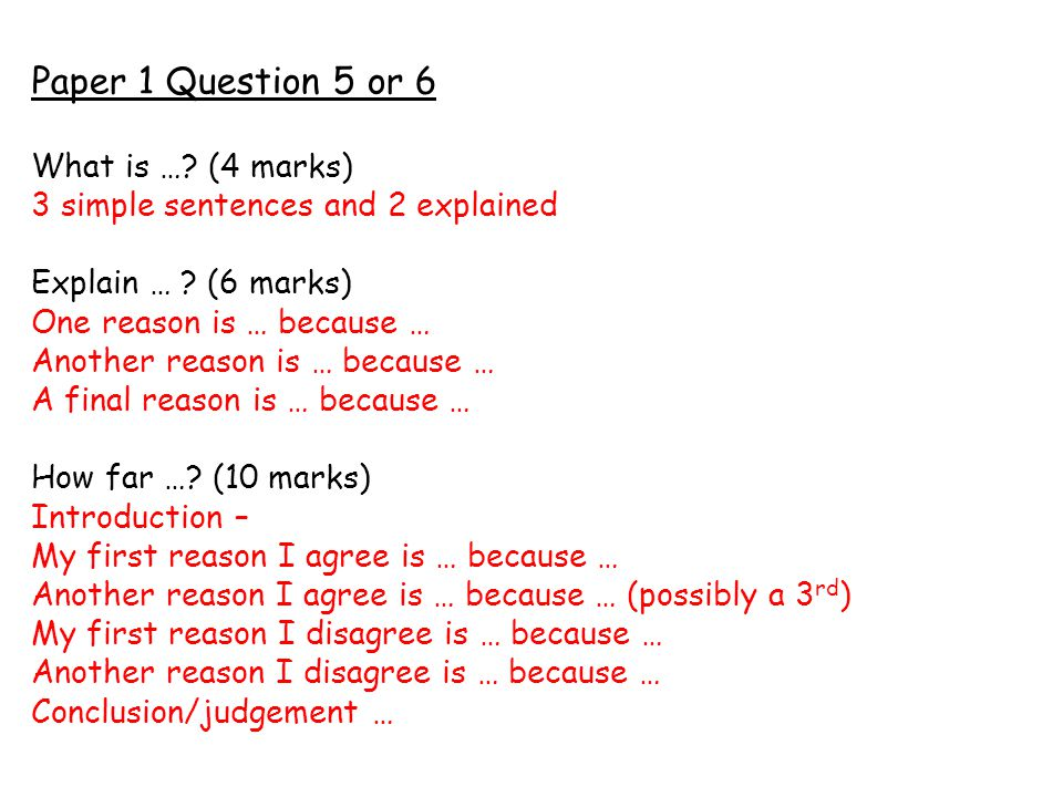 Paper 1 Question 5 or 6 What is …