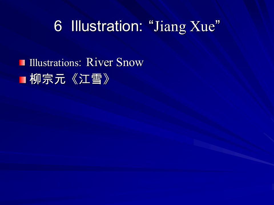 6 Illustration: Jiang Xue