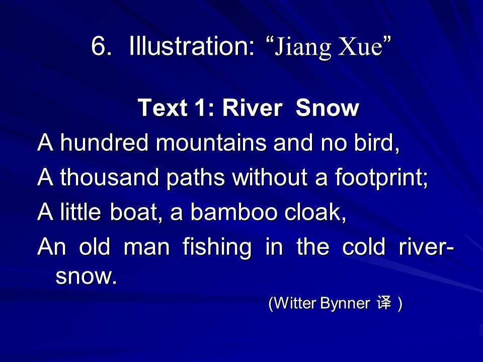 6. Illustration: Jiang Xue