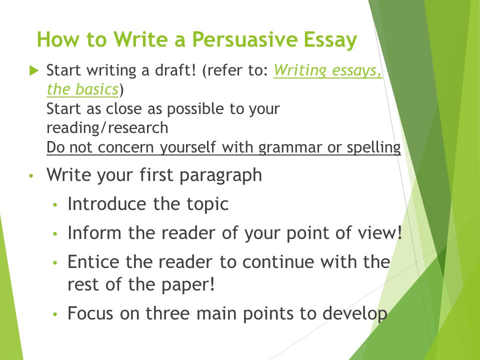 ways to write an essay