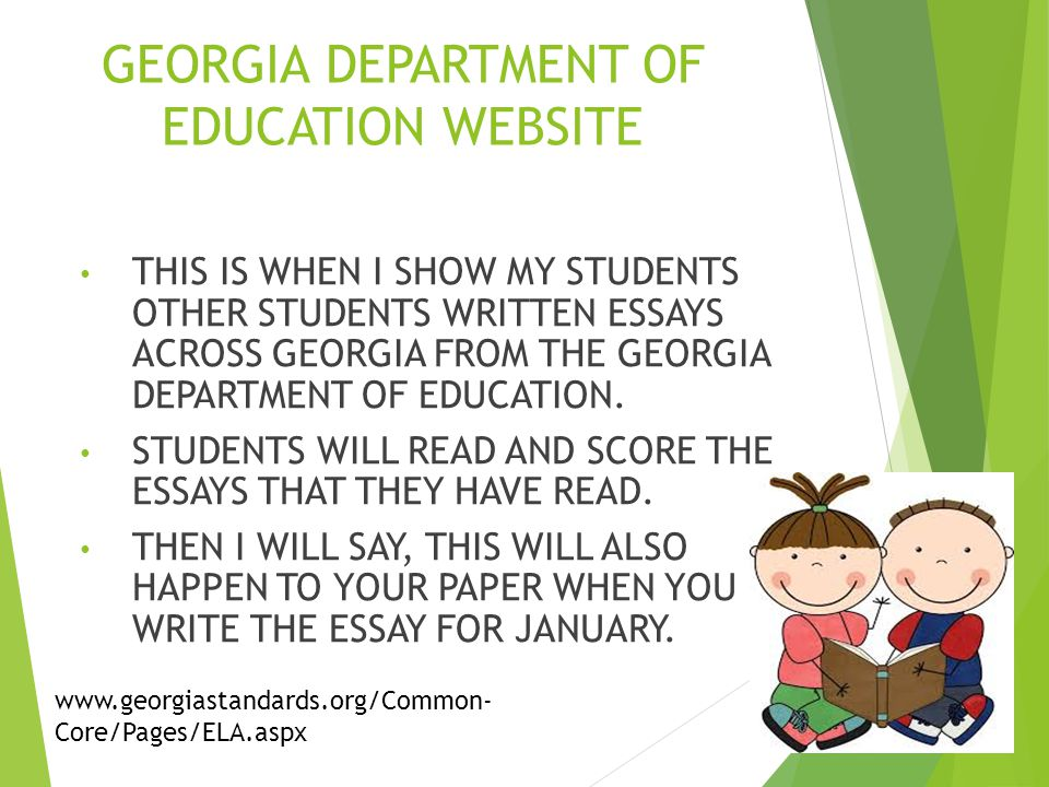 GEORGIA DEPARTMENT OF EDUCATION WEBSITE