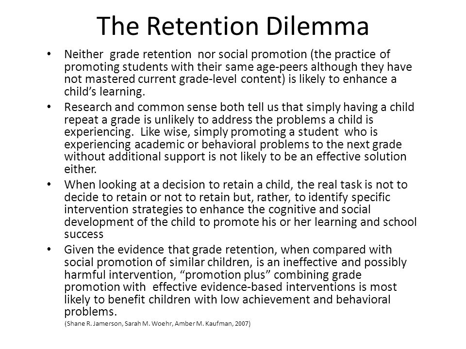 The Retention Dilemma