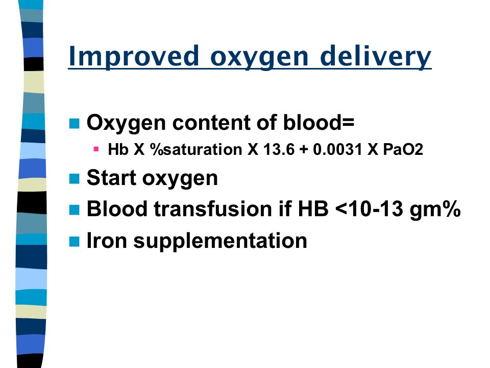 Improved oxygen delivery