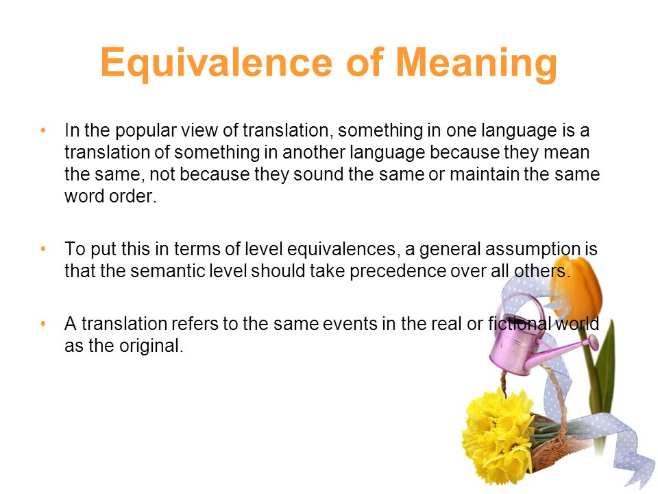 Equivalence of Meaning