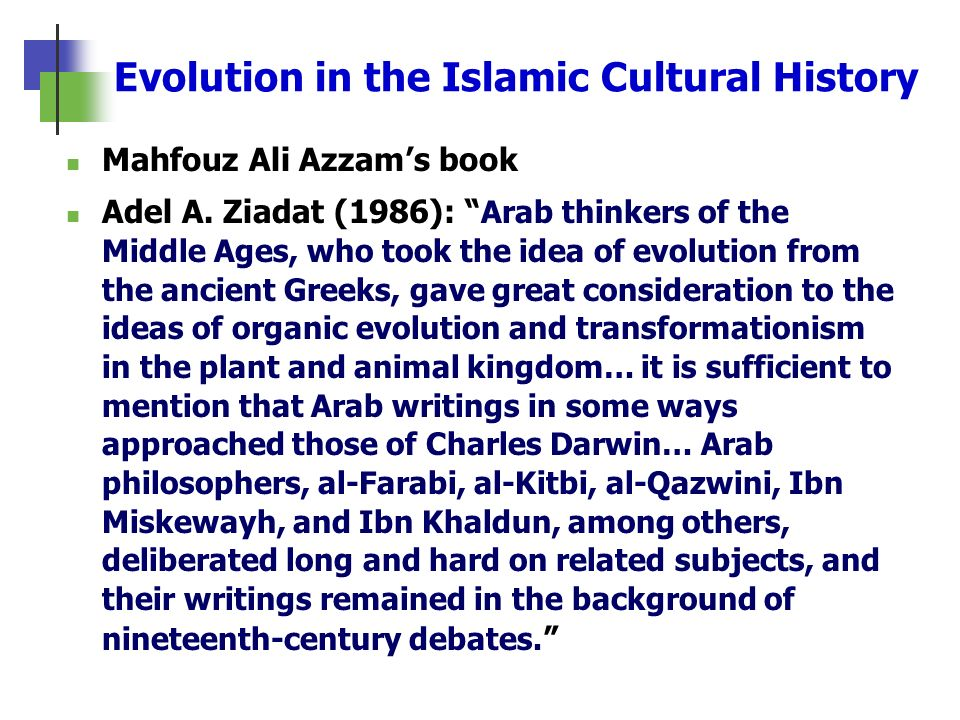 Evolution in the Islamic Cultural History
