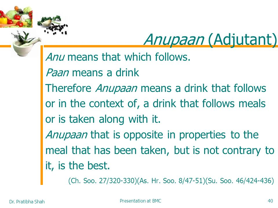 Anupaan (Adjutant) Anu means that which follows. Paan means a drink