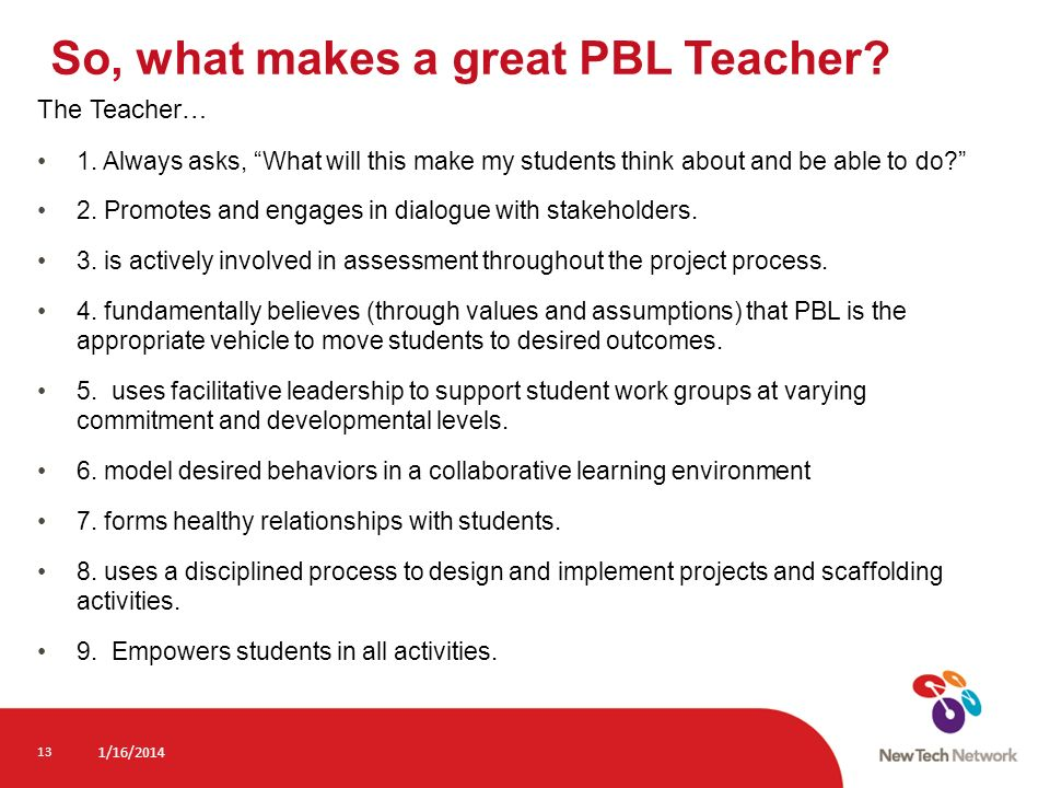So, what makes a great PBL Teacher